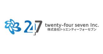 7074 トゥエンティーフォーセブンの業績について考察してみた