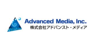 3773 アドバンスト・メディアの業績について考察してみた