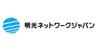 4668 明光ネットワークジャパンの業績について考察してみた