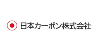 5302 日本カーボンの業績について考察してみた