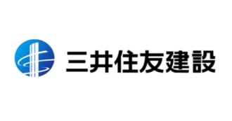 1821 三井住友建設の業績について考察してみた
