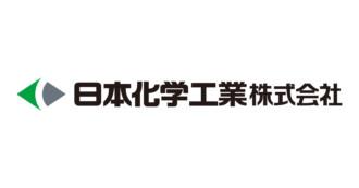 4092 日本化学工業の業績について考察してみた