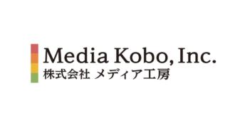 3815 メディア工房の業績について考察してみた