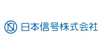 6741 日本信号の業績について考察してみた