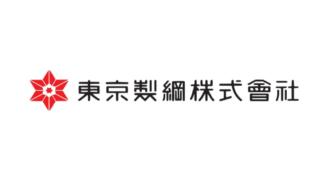 5981 東京製綱の業績について考察してみた