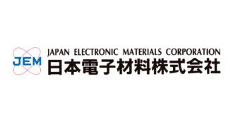 6855 日本電子材料の業績について考察してみた
