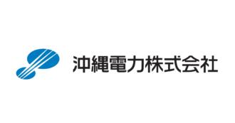 9511 沖縄電力の業績について考察してみた